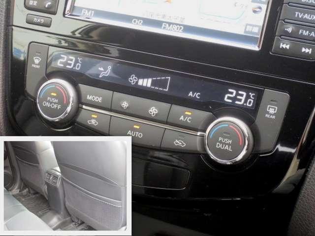 20Xt エマージェンシーブレーキパッケージ エマージェンシーブレーキ&アラウンドビューモニター&NissanConnectナビ&フルセグ&リモコンオートバックドア&ETC(12枚目)