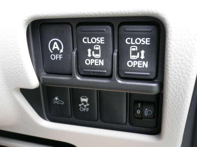 無駄なガソリンを節約【アイドリングストップ】&【両側オートスライド】&【エマージェンシブレーキ】&【VDC】