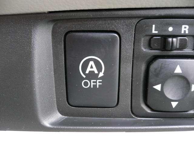 無駄なガソリンを節約【アイドリングストップ】&【両側オートスライド】&【エマージェンシブレーキ】&