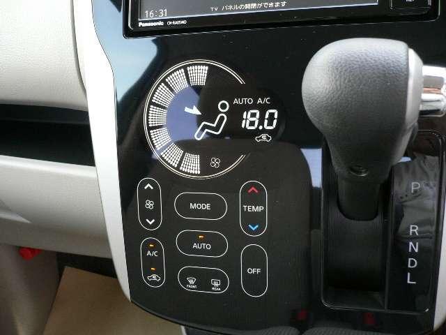 【オートエアコン】室内の温度管理もできる優れものです!快適ドライブに必需品ですね!