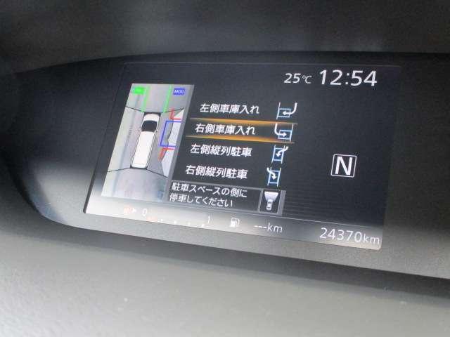 パーキングサポート機能で苦手な駐車をアシストします!