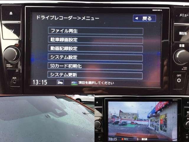 20Xi プロパイロット 踏み間違い防止 LED アラウンド 9ワイドナビTV ルーフレール(7枚目)