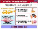 15RX Vセレクション パーソナライゼーション メモリーナビ【MC315D-W】&フルセグ&キセノンライト&エマージェンシーブレーキ&VDC&LDW(24枚目)