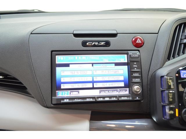 ホンダ CR-Z α 6速マニュアル HDDナビ 安心2年保証