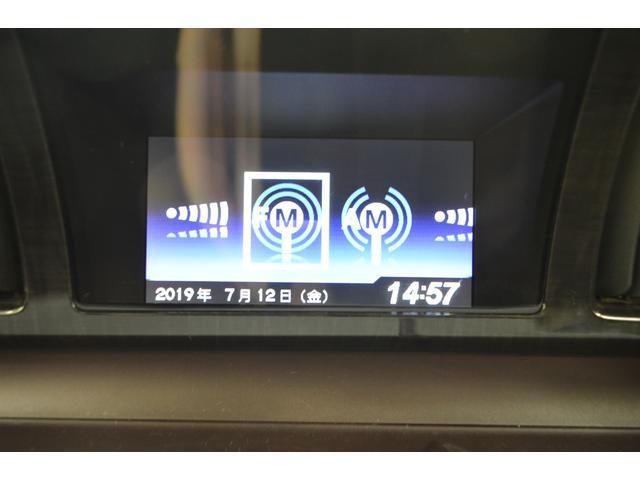 プレミアム ツアラー・Lパッケージ バックカメラ 2年保証(16枚目)