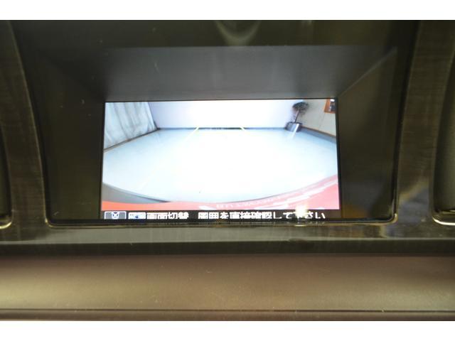 プレミアム ツアラー・Lパッケージ バックカメラ 2年保証(17枚目)