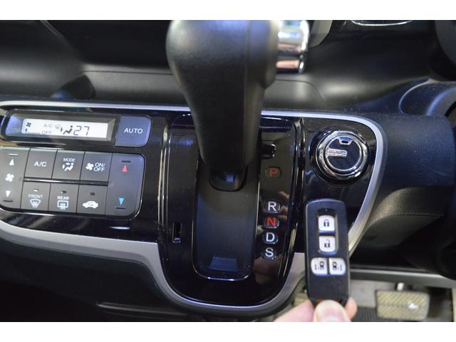 「ホンダ」「N-BOX」「コンパクトカー」「大阪府」の中古車33