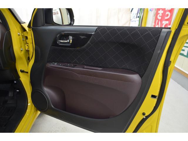 「ホンダ」「N-ONE」「コンパクトカー」「大阪府」の中古車37