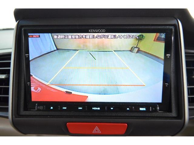 G・ターボLパッケージ 社外メモリーナビ・ETC・Bカメラ・クルコン・スマートキー・両側パワスラ・パドルシフト・2年保証(20枚目)