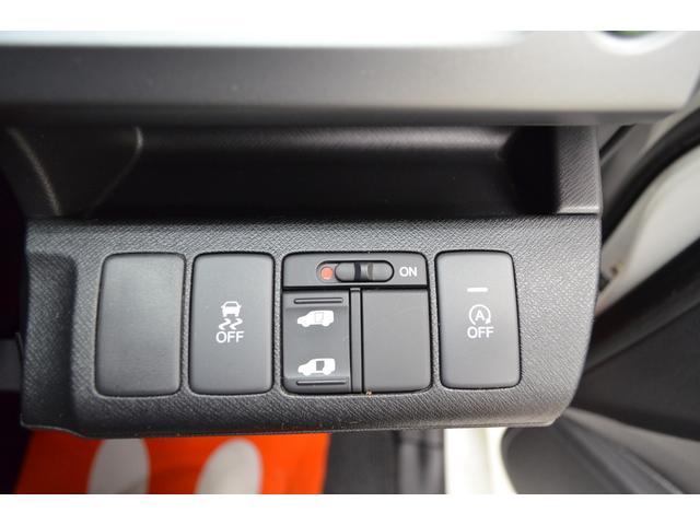 S 9インチナビ フリップダウンモニター BT  フルセグ バックカメラ 左パワスラ スマートキー クルーズコントロール HID(29枚目)