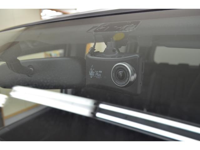 S 9インチナビ フリップダウンモニター BT  フルセグ バックカメラ 左パワスラ スマートキー クルーズコントロール HID(33枚目)