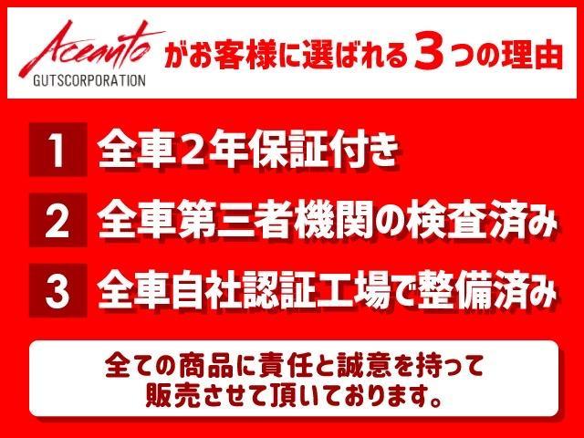 カスタムRS 社外マフラー 社外スピーカー モモステアリング あんしん2年保証(4枚目)