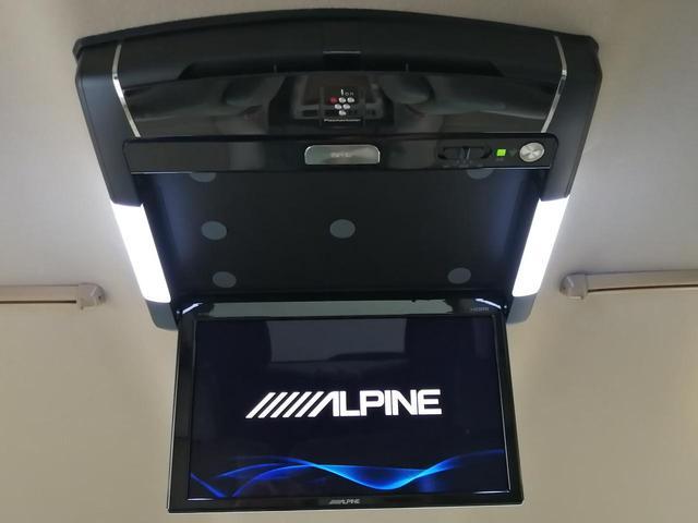 AS プライムセレクション ALPINEプラズマクラスター付フリップダウンモニター  純正8インチナビ フルセグTV DVDビデオ バックカメラ サイドブラインドカメラ 両側パワースライドドア あんしん2年保証(20枚目)