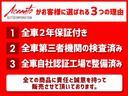 ZS 純正HDDナビ ビルトインETC 両側パワスラ スマートキー パドルシフト ステアリングリモコン あんしん2年保証(4枚目)