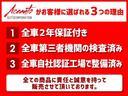 20thアニバーサリーリミテッド リフトアップ カヤバショック オーバーフェンダー 社外16インチアルミ 純正カーテン 2年保証(3枚目)