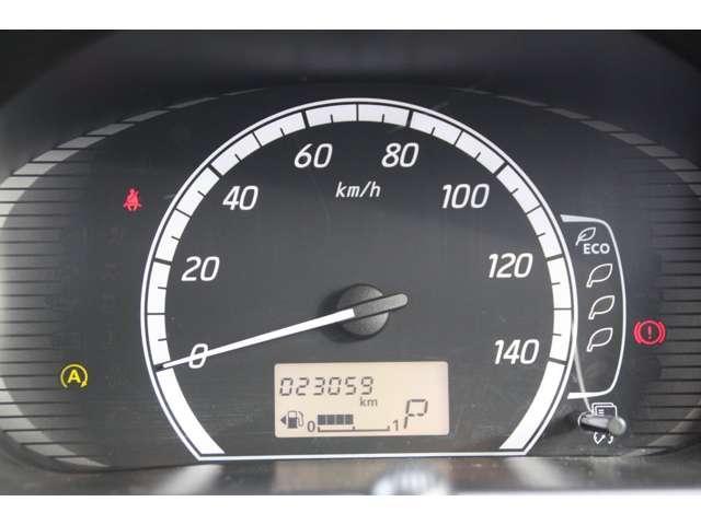 三菱 eKワゴン 660 G eアシスト