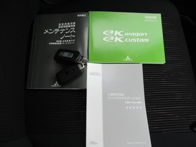 三菱 eKカスタム 660 T セーフティパッケージ