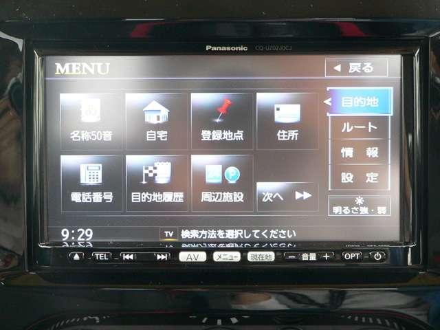 「スズキ」「ジムニー」「コンパクトカー」「和歌山県」の中古車13