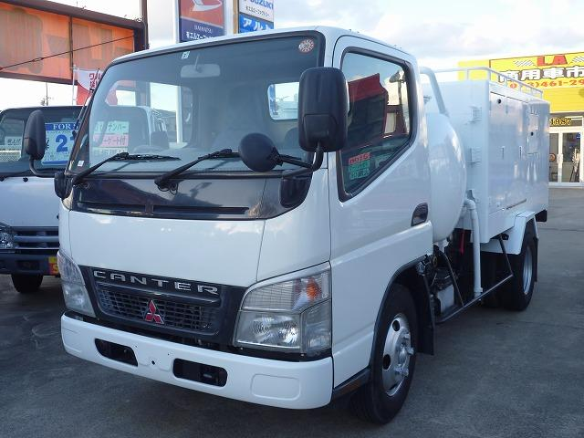 三菱ふそう キャンター 高圧洗浄車 最高圧力210kg 水タンク350L フル装備