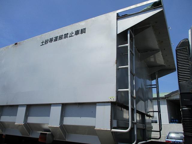 深ダンプ 積載8.2t ターボ車 フル装備(15枚目)