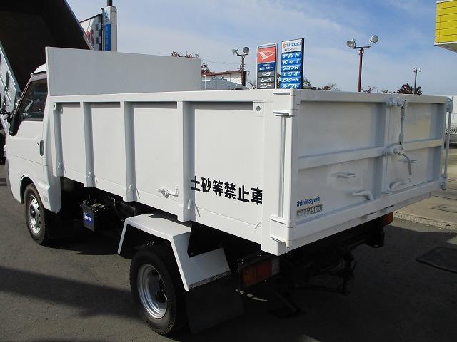 「日産」「バネットトラック」「トラック」「和歌山県」の中古車19