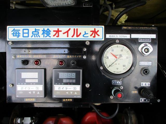「マツダ」「タイタントラック」「トラック」「和歌山県」の中古車18