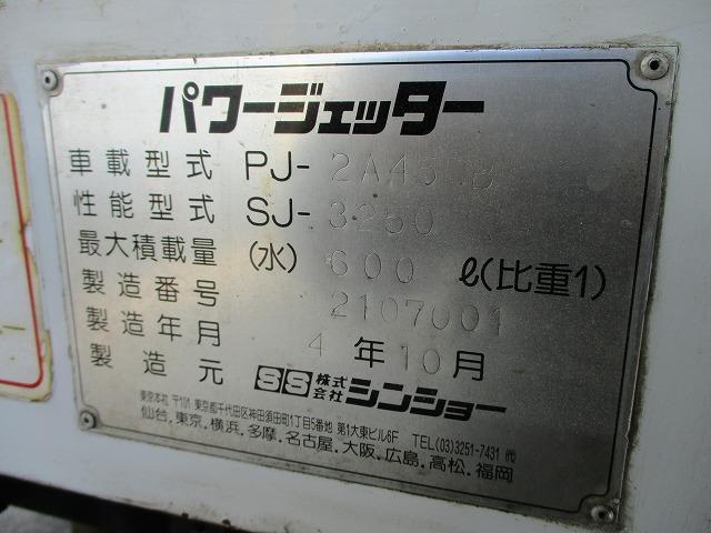 「マツダ」「タイタントラック」「トラック」「和歌山県」の中古車23