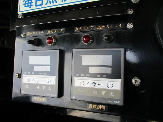 「マツダ」「タイタントラック」「トラック」「和歌山県」の中古車25