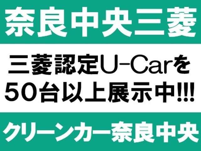 1.8エクシード 三菱認定UCAR キーレス オートエアコン(2枚目)