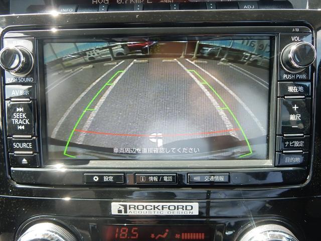 大きな車体であることに加え、バックドアにスペアタイヤを背負っているため、バックカメラは非常にありがたい装備です☆