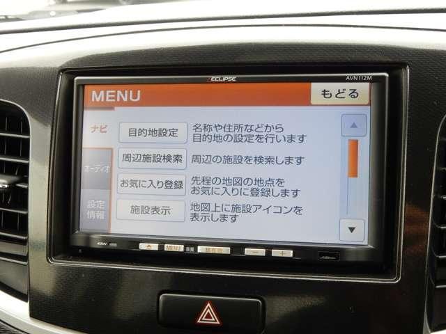 ナビゲーションはイクリプス製AVN-112M装着。AM、FM、ワンセグTVが視聴できます。