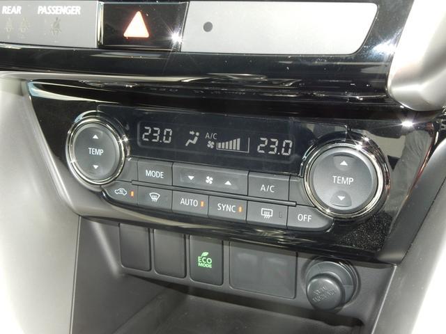 エアコンはオート&デュアルタイプ★運転席側と助手席側それぞれで温度調節が可能です★