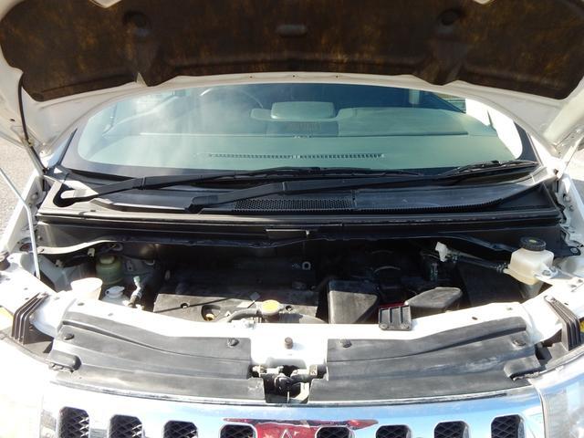 当車両は、納車前に車検整備を実施し、エンジンオイルを無料でいたします!