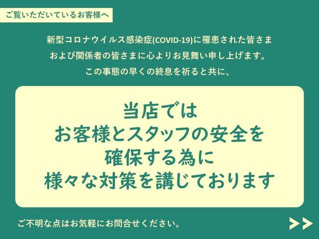 660 カスタム RS CD ベンチシート オートライト(23枚目)