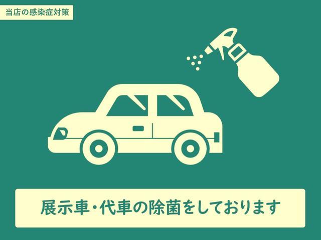 660 カスタム RS CD ベンチシート オートライト(26枚目)