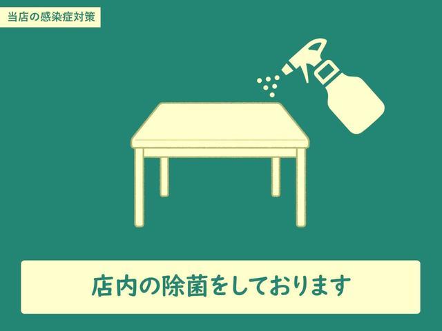 660 カスタム RS CD ベンチシート オートライト(27枚目)