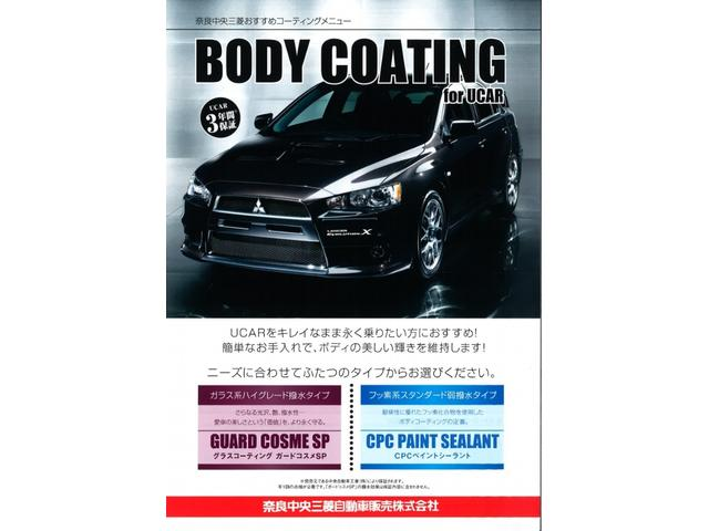 660 カスタム RS CD ベンチシート オートライト(33枚目)