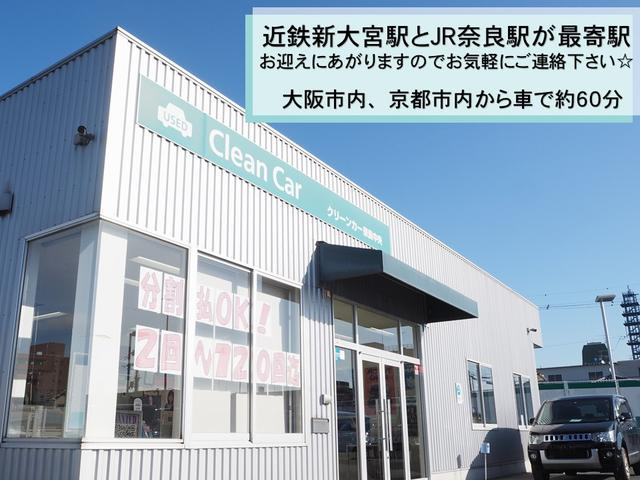 660 カスタム RS CD ベンチシート オートライト(36枚目)