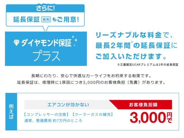 660 カスタム RS CD ベンチシート オートライト(43枚目)