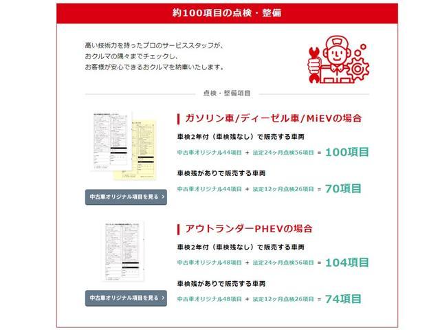 660 カスタム RS CD ベンチシート オートライト(47枚目)
