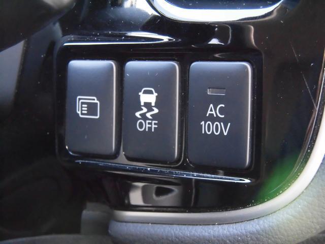 Gナビパッケージ 衝突被害軽減ブレーキ 車線逸脱防止警報 車輛接近警報 AC100V電源 急速充電ナビ サイド/バックカメラ ステアリングリモコン パドルシフト シートヒーター 電動テールゲート ETC ワンオーナー(29枚目)