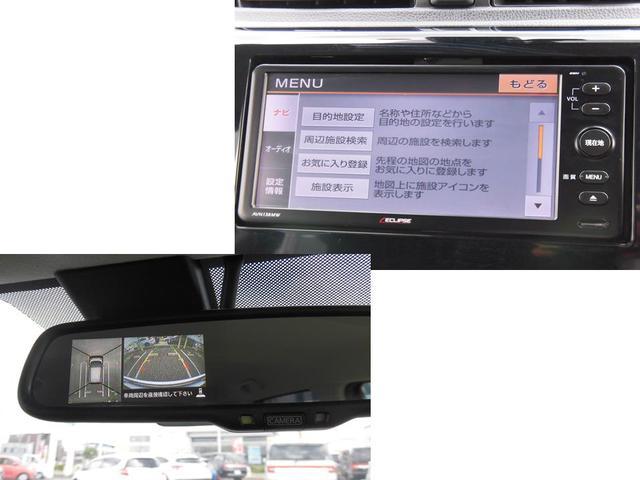 Tセーフティパッケージ 衝突被害軽減ブレーキ 前誤発進抑制機能 オートマチックハイビーム 全周囲カメラ  SDナビ ステアリングリモコン クルコン ディスチャージドランプ アイドリングストップ シートヒーター(13枚目)