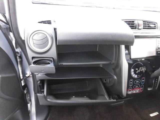 Tセーフティパッケージ 衝突被害軽減ブレーキ 前誤発進抑制機能 オートマチックハイビーム 全周囲カメラ  SDナビ ステアリングリモコン クルコン ディスチャージドランプ アイドリングストップ シートヒーター(26枚目)