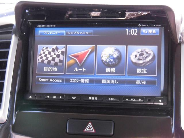 S 両側電動スライドドア メモリーナビ フルセグテレビ CD バックカメラ ディスチャージドランプ スマートキー 親水鏡面ドアミラー コーナーポール ETC ワンオーナー(15枚目)