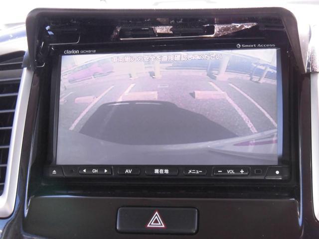 S 両側電動スライドドア メモリーナビ フルセグテレビ CD バックカメラ ディスチャージドランプ スマートキー 親水鏡面ドアミラー コーナーポール ETC ワンオーナー(16枚目)