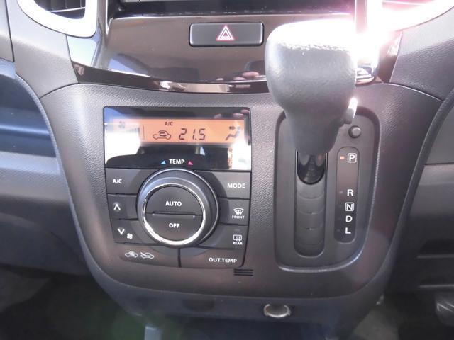 S 両側電動スライドドア メモリーナビ フルセグテレビ CD バックカメラ ディスチャージドランプ スマートキー 親水鏡面ドアミラー コーナーポール ETC ワンオーナー(17枚目)