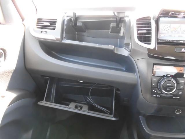 S 両側電動スライドドア メモリーナビ フルセグテレビ CD バックカメラ ディスチャージドランプ スマートキー 親水鏡面ドアミラー コーナーポール ETC ワンオーナー(28枚目)
