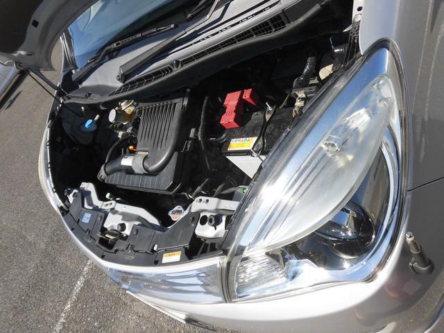 S 両側電動スライドドア メモリーナビ フルセグテレビ CD バックカメラ ディスチャージドランプ スマートキー 親水鏡面ドアミラー コーナーポール ETC ワンオーナー(35枚目)