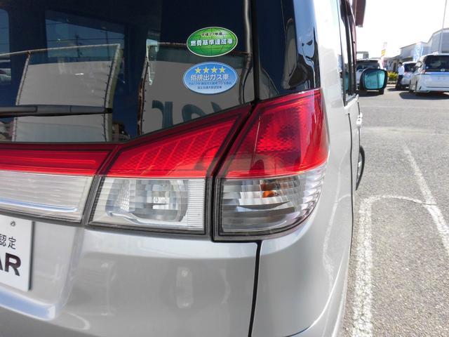 S 両側電動スライドドア メモリーナビ フルセグテレビ CD バックカメラ ディスチャージドランプ スマートキー 親水鏡面ドアミラー コーナーポール ETC ワンオーナー(44枚目)
