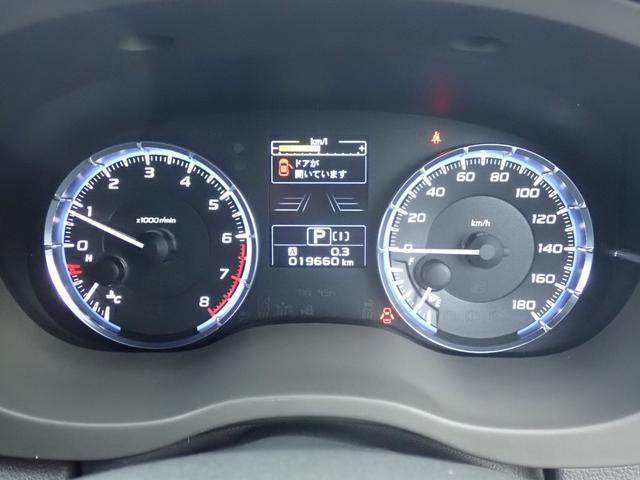 1.6GTアイサイト 衝突被害軽減ブレーキ 前後誤発進抑制機能 車線逸脱防止(警報/支援) バックカメラ SDナビ コーナーセンサー クルーズコントロール ステアリングリモコン パドルシフト LEDヘッドライト ETC(22枚目)